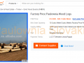 Pw wood 2 prize